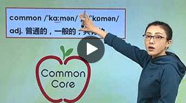 初二英语同步提高下学期课程