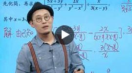 中考数学总复习第一第二轮课程