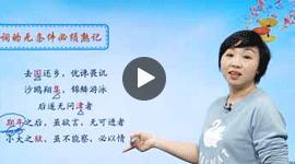 中考语文总复习第一第二轮课程