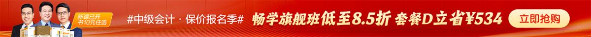 四川初级会计职称考试图片