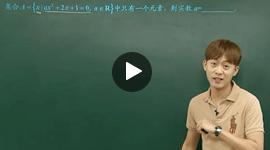 高考数学总复习基础课程