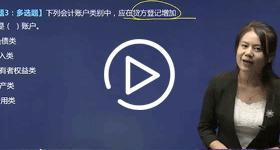 刘艳霞:经济师免费试听