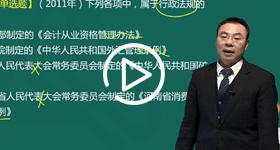 李玉华经济法