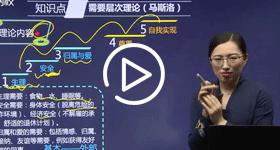 赵照金融专业知识与实务